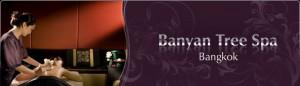 バンヤン ツリー・スパ・バンコクのイメージ